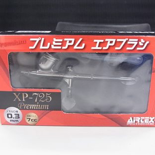 画像1: AIRTEX